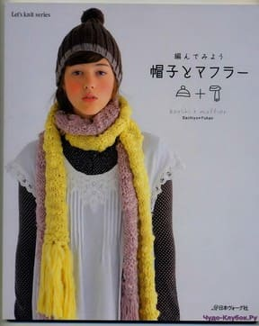 Let   s knit series NV4402 2008 sp kr