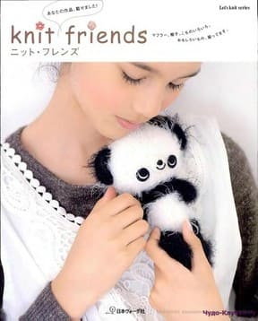 Let   s knit series NV4407 2008 Knit Friends sp kr