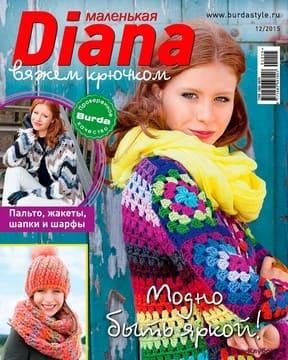Malenkaya Diana 12 2015