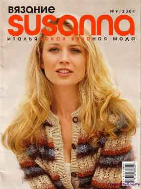 Susanna 9 2004