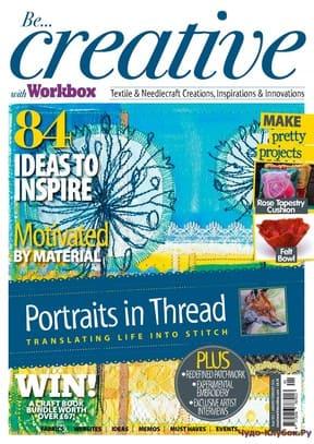 фото Be Creative with Workbox 153 2016