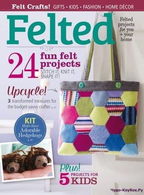 фото Felted Special 2015
