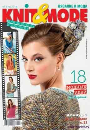 Knit & Mode 5-6 2014