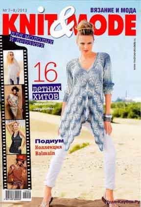 Knit&Mode 13 7-8
