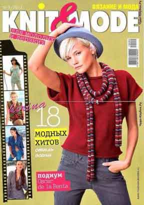 Knit&Mode 9 12