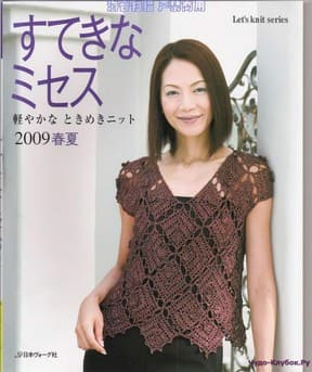 Let   s knit series NV80027 2009 sp kr