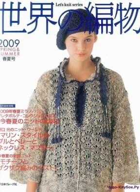 Let   s knit series NV80032 2009 spring summer sp kr