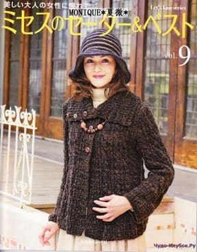 Let   s knit series NV80048 2009 sp kr