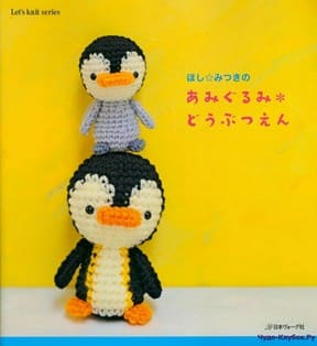 Let   s knit series NV80050 2009 Amigurumi kr