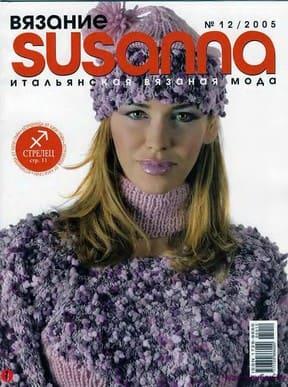 Susanna 05 12