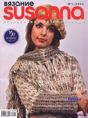 Susanna 06 1