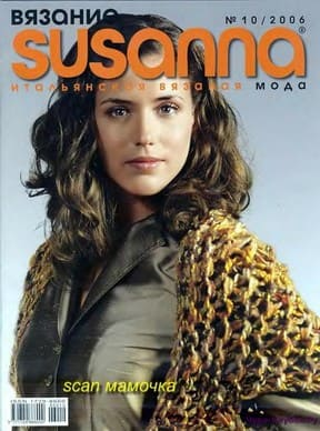 Susanna 06 10