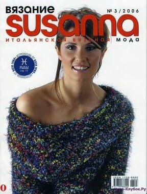 Susanna 06 3