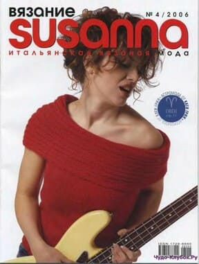 Susanna 06 4