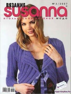 Susanna 7 3