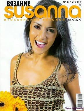 Susanna 7 8