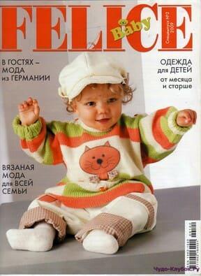 фото Felice Baby 2 2009
