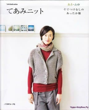 Let   s knit series NV80059 2009 sp kr