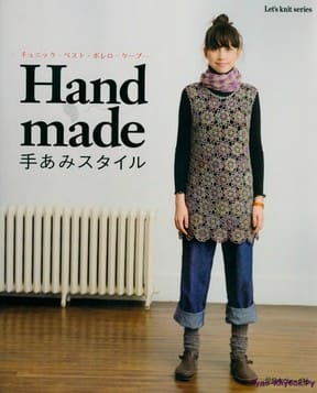Let   s knit series NV80076 Hand Made sp kr