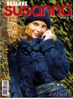 Susanna 2008 02 1