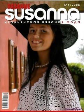 Susanna 2008 4