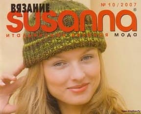 Susanna 7 10