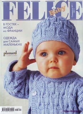 Felice Baby 1 11