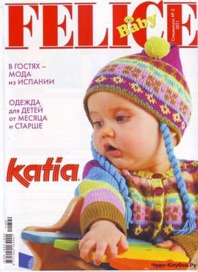 фото Felice Baby 2 11