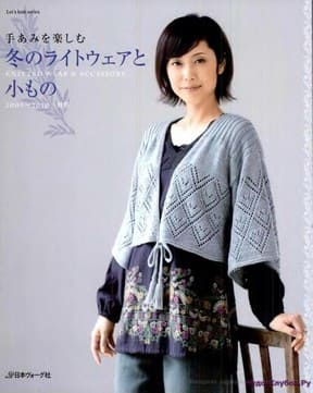 Let   s knit series NV80086 2009 sp kr