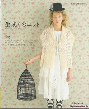 Let   s knit series NV80107 2010 sp kr