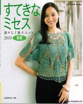 Let   s knit series NV80108 2010 sp kr