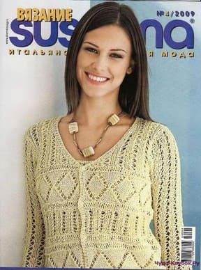 Susanna 09 4