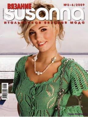 Susanna 09 5 6