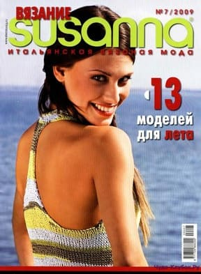 Susanna 09 7