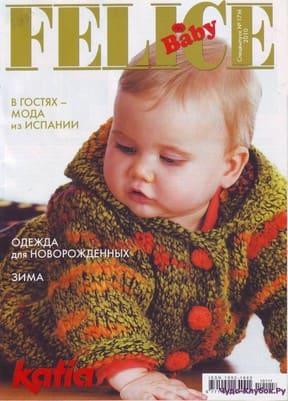 фото Felice Baby 17 10