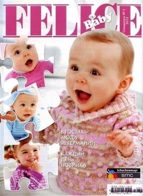 фото Felice Baby 2 12
