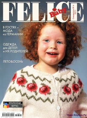 фото Felice Baby 4 11