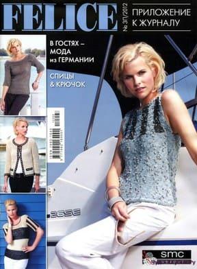 Felice Spetsvyipusk 2012 3P