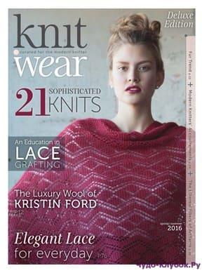 фото Knit wear spring summer 2016