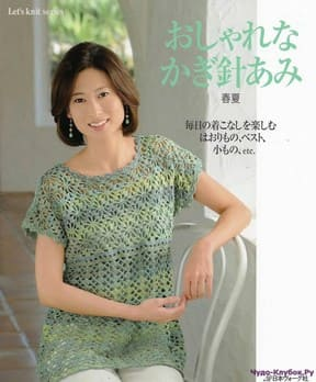 Let   s knit series NV80115 2010 kr