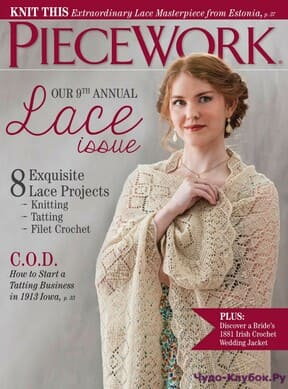 фото PieceWork May June 2016