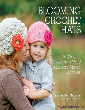 Blooming Crochet Hats 2016 shapochki