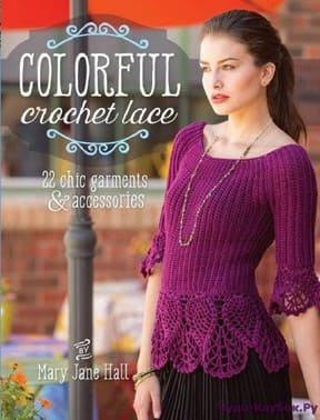 фотоColorful Crochet Lace Chic Garments & Accessories 22 2016