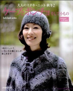 Let   s knit series NV80147 2010 sp kr