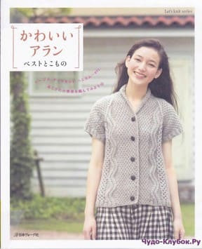 Let   s knit series NV80157 2010 sp