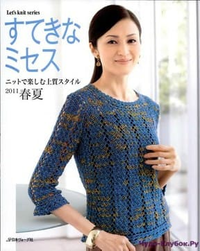 Let   s knit series NV80194 2011 sp kr