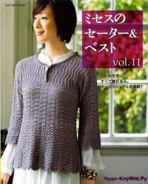 Let   s knit series NV80221 2011 sp