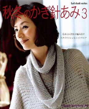 Let   s knit series NV80223 2011 kr