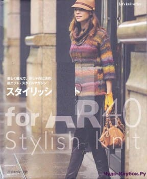 Let   s knit series NV80227 sp kr