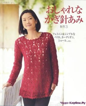 Let   s knit series NV80229 2011 kr